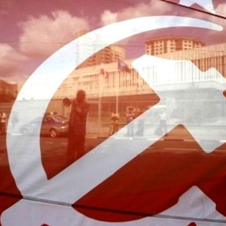 tien komunizmu