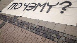 FOTO: Kampaň NEROZUMIEME o auguste 1968 pre mladých začala v Banskej Bystrici