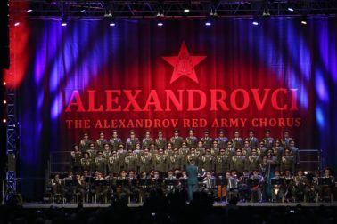 Alexandrovci1