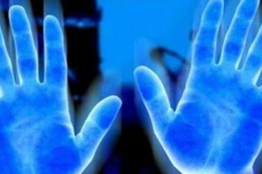 negativna energia