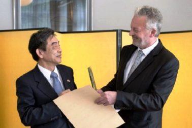 Cena japonského veľvyslanca