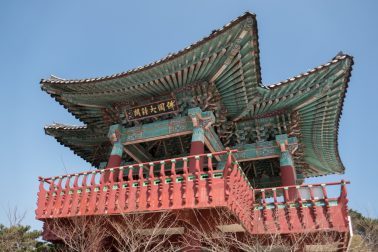 korejska architektura