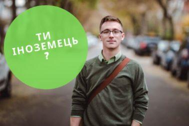 ukrainian_1