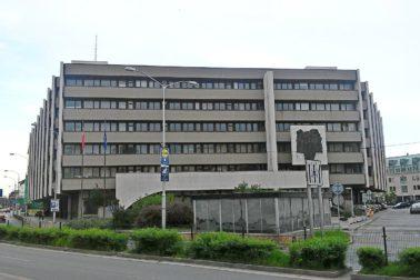 ministerstvo spravodlivosti