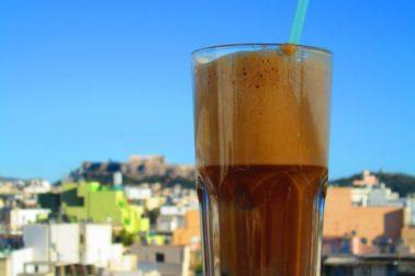 grecka kava