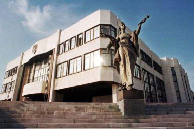 slovensky parlament
