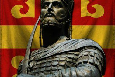 byzantsky cisar