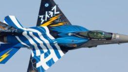 """SIAF 2019: Grécky Zeus """"zahrmí"""" na sliačskom nebi vo svojej premiére"""